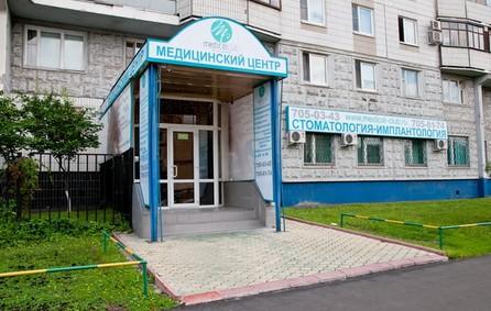 Городская больница 2 дзержинск запись на прием онлайн