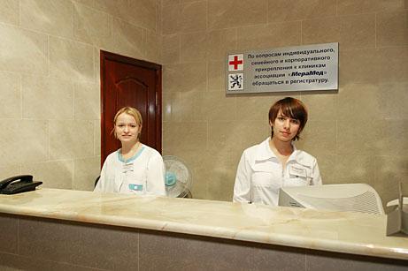 Номер областной больницы пскова